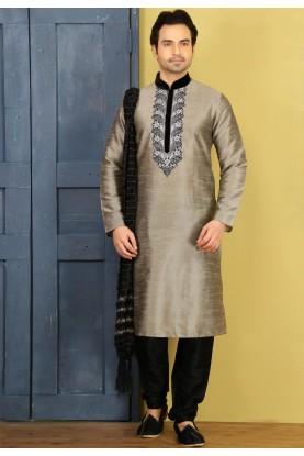 Men's Exquisite Brown Color Art Silk Readymade Kurta Pajama.